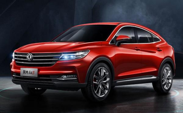 Découvrez le nouveau Glory IX5, le SUV intelligent de la marque DFSK