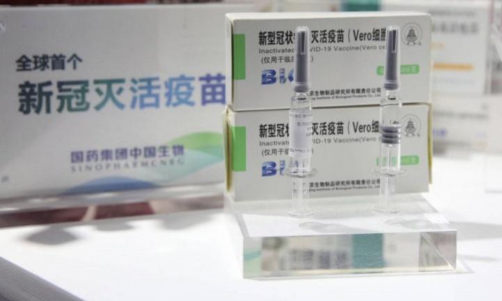 Les Emirats approuvent le vaccin de Sinopharm