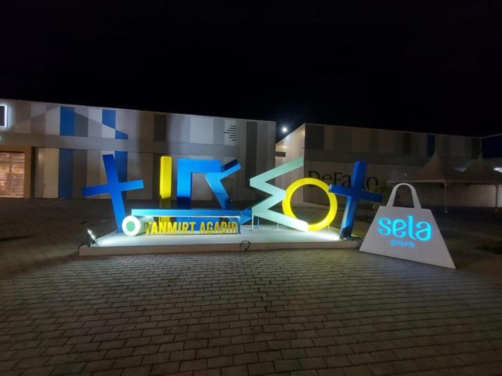 Inauguration du 5ème Sela Park à Agadir