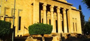 Le Maroc contribue à la réhabilitation du musée de Beyrouth