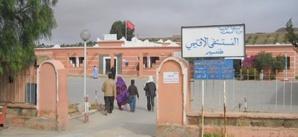 Les médecins dénoncent l'état déplorable de l'hôpital régional de Guelmim