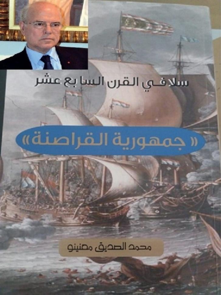 La république des corsaires : Seddik Maâninou nous fait voyager à travers les siècles
