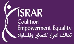 Coalition ISRAR