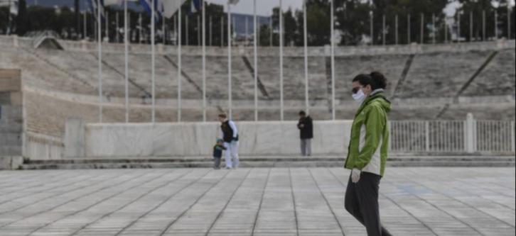 La Grèce en confinement partiel