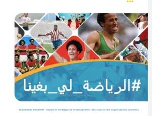 La CSMD publie le rapport « Le sport que nous voulons – #ARYADALIBGHINA » ; le sport, axe majeur de développement pour le Maroc ?