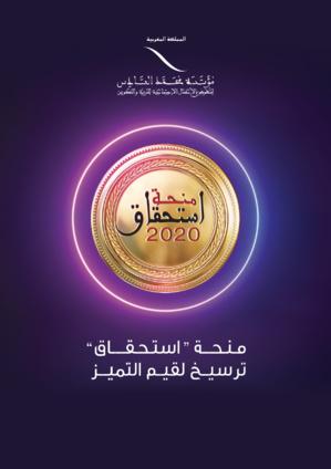 2601 bourses de mérite attribuées aux enfants de l'enseignement