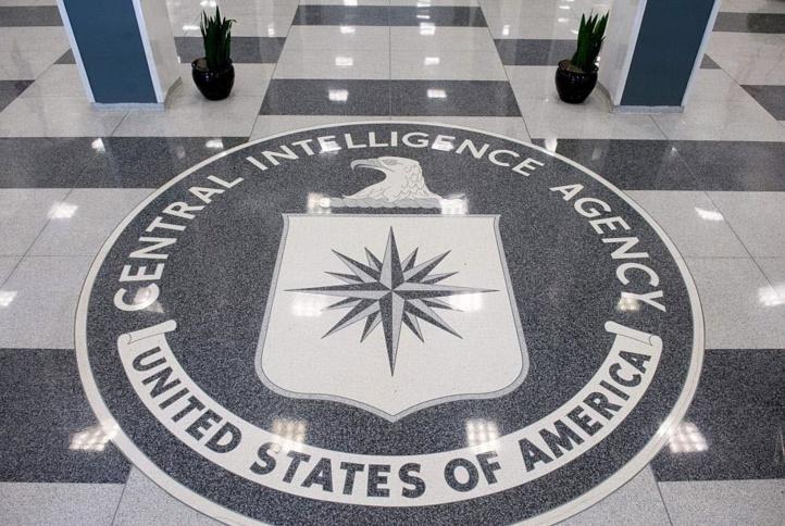 La CIA a adopté la carte entière du Maroc