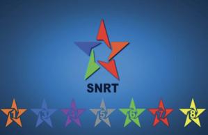La SNRT rend hommage aux meilleures personnalités sportives  en 2020