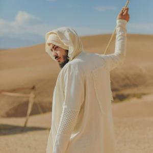 Le rappeur marocain Inkonnu, gagne la 7e place sur Spotify