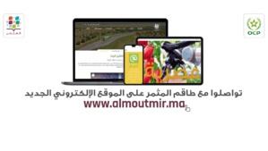 L'OCP développe un site web au service de l'écosystème agricole