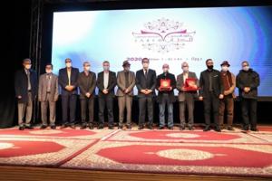 Maroc du livre 2020