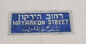 Maroc-Israël : Adopter le discours des bonnes affaires