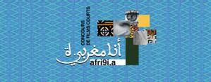 """Lancement du concours de films courts Ana maghribi.a 2021 sur le thème """"Afri9i.a"""""""