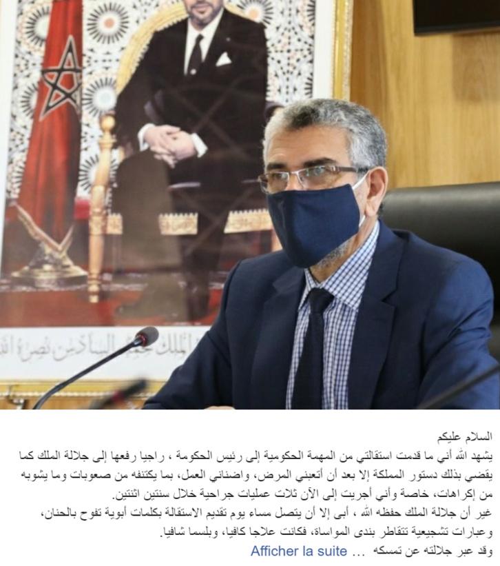 Sa majesté refuse la démission de Mustapha Ramid