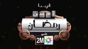Ramadan 2021 : 2M partage sa grille de programmes