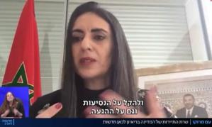 Tourisme : Le Maroc attendu à l'IMTM de Tel-Aviv