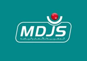 MDJS relance Nt7arko Celebrity !