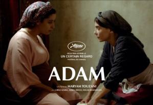 Le film Marocain Adam reçoit son 30ème prix.