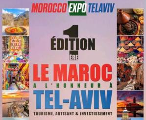 «Morocco Expo Tel Aviv» en Israël !