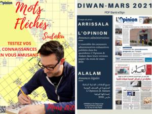 ALA & MSF : Deux nouvelles publication du groupe de presse Arrissala