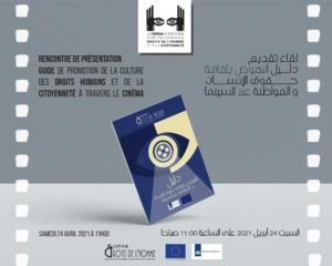 Promotion des Droits de l'Homme et de la citoyenneté à travers le Cinéma
