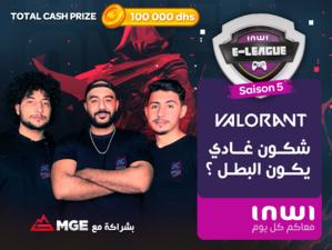 La inwi e-league de retour pour la 5ème saison