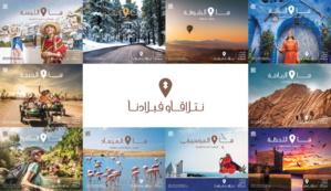 «Ntla9awfbladna», une nouvelle campagne de promotion du tourisme national