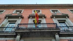 Le ministère de la justice d'Espagne ne sait pas ce que fait le ministère de l'intérieur du même pays