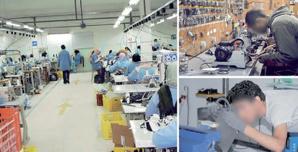 L'informel  touche 81% des TPME et  concerne 60% des emplois du secteur privé
