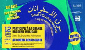Souk l'Oustouwanat, une braderie musicale lancée par la Fondation Hiba