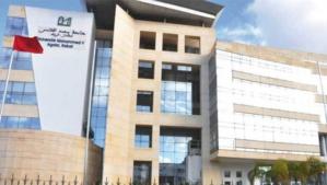 L'UM5 de Rabat, seule université marocaine classée dans le QS mondial