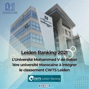 CWTS Leiden : L'UM5 se classe parmi 1225 universités au monde