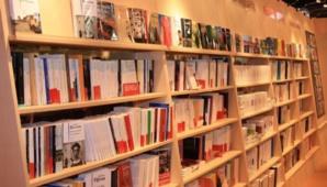 Prix du Maroc du Livre : ouverture des candidatures pour l'édition 2021