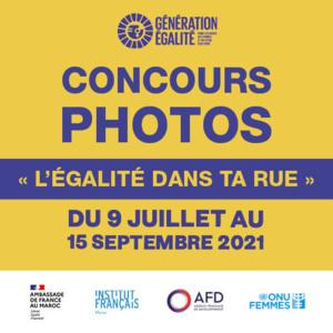 Concours photos : « L'égalité dans ta rue »
