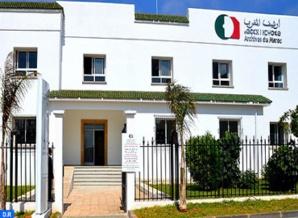 Mohammedia : accord de partenariat pour diffuser et promouvoir la culture archivistique