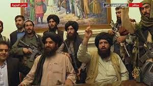 Vingt ans après le 11 septembre 2001  : Talibans contre Daech !?