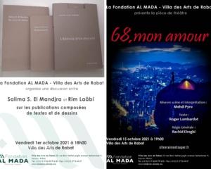 La Fondation Al Mada présente son programme culturel