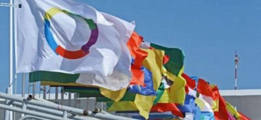 Le Royaume membre de la délégation de haut niveau de l'OIF