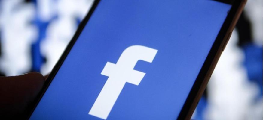 Casablanca : un programme de Facebook pour sauver les PME