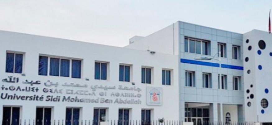 L'Université de Fès au sommet des universités marocaines