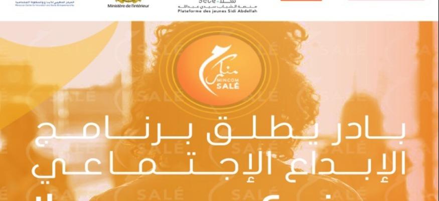 """Entrepreneuriat social : lancement du programme """"Mincom Salé"""""""