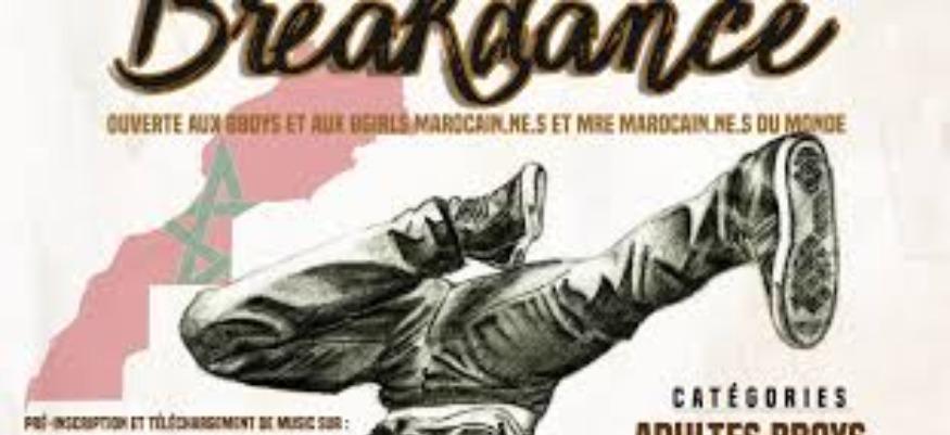 Championnat du Maroc de Breakdance