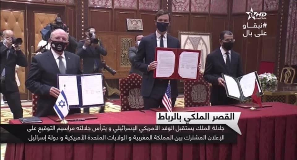 Communiqué du cabinet royal et déclaration conjointe Maroc-Etats-Unis d'Amérique-État d'Israël