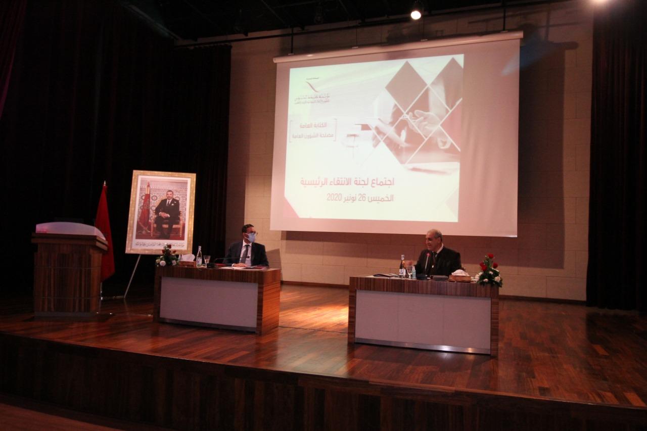 La Fondation Mohammed VI subventionne six clubs