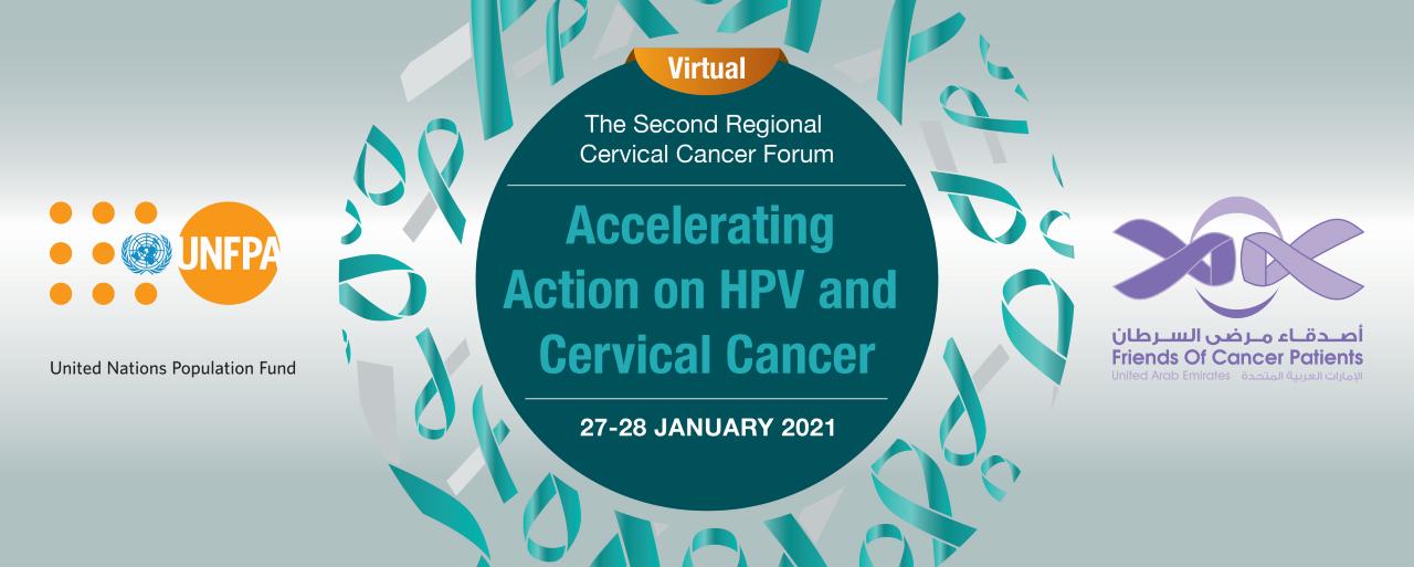 Accélérer l'élimination du cancer du col de l'utérus dans la région arabe