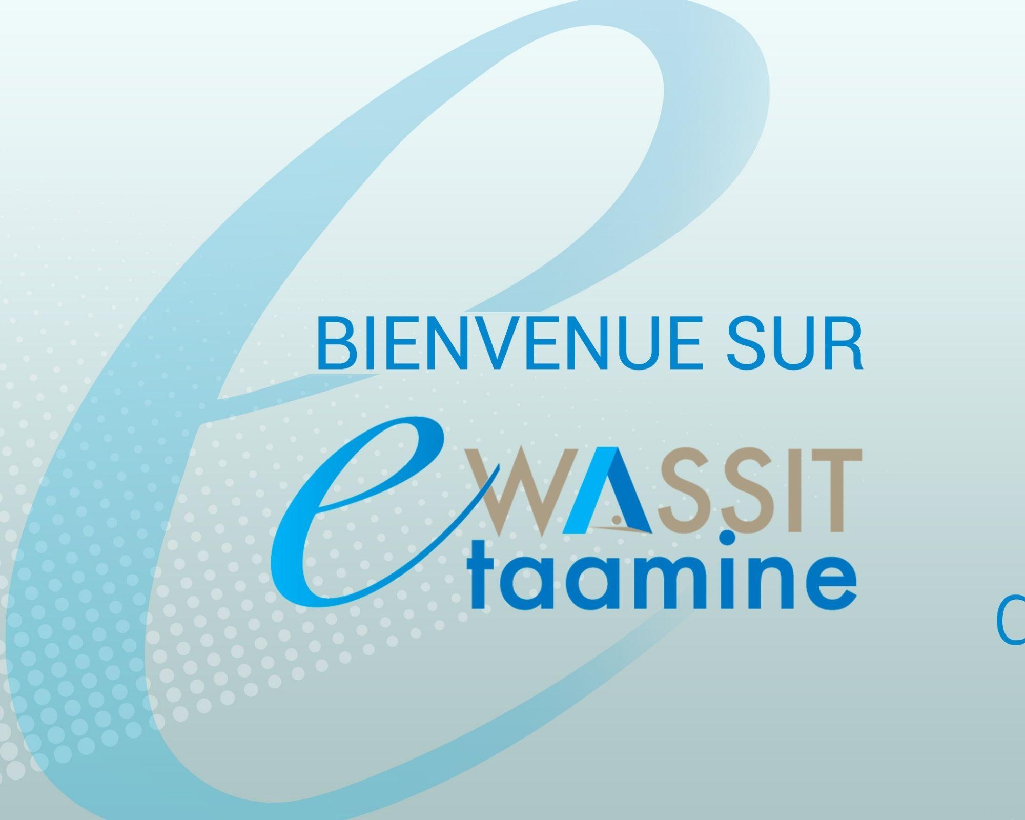 E-Wassit Taamine, nouvelle plateforme e-learning de l'ACAPS