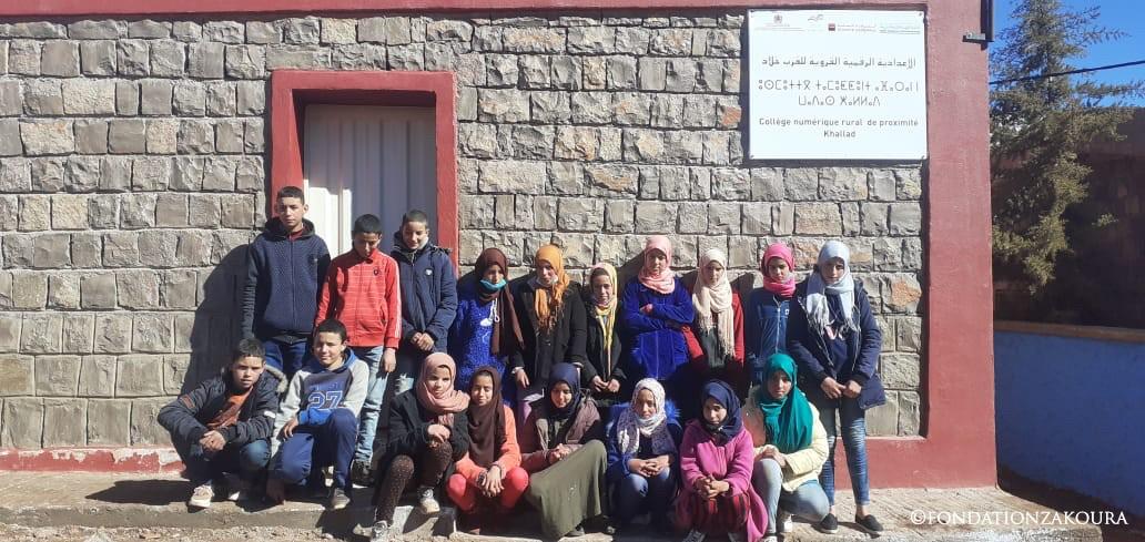 Lancement du 1er COllège Rural numérique de Proximité au Maroc