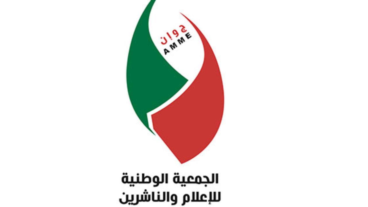 L'ANME dénonce l'atteinte à l'image de SM le Roi par la chaine algérienne Echorouk
