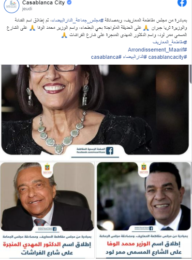 Casablanca : trois personnalités marocaines auront des rues à leur nom