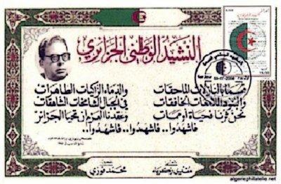 L'hymne national Algérien appartiendrait encore à la France !